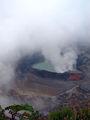 Можно увидеть кратер / Коста-Рика