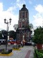 Обычный крупный город / Филиппины