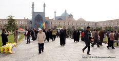 После намаза / Иран