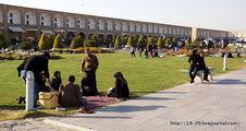 Устроить пикник / Иран