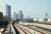 Колоссальные расстояния / ОАЭ