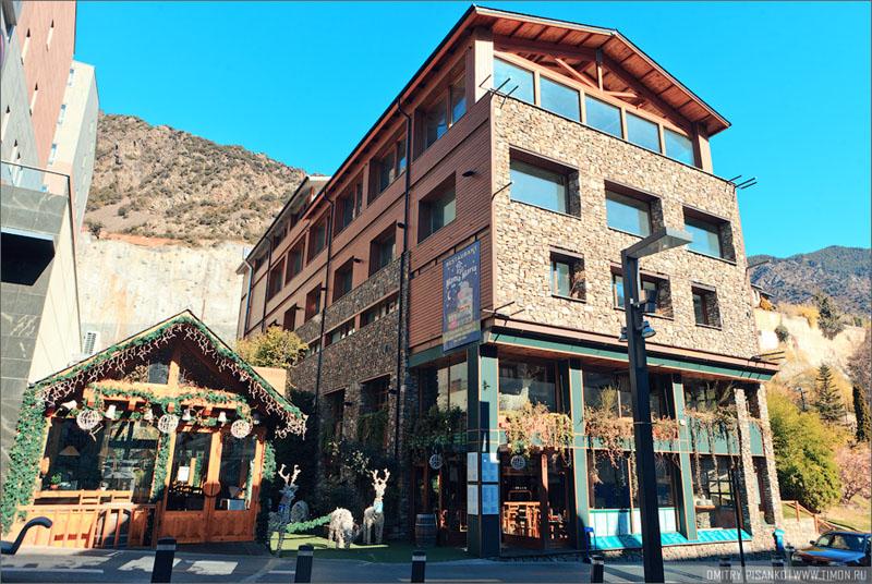 Ресторан в Андорра-ла-Велья / Фото из Андорры