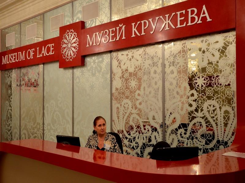 Музей кружева в Великом Устюге / Фото из России