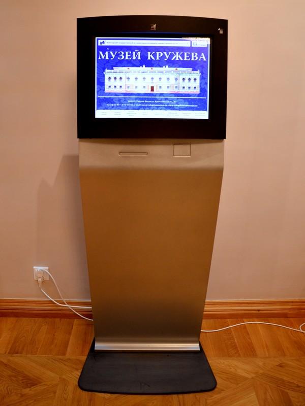 Интерактивные табло в Музее кружева / Фото из России