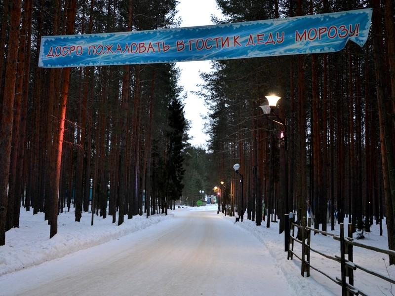 Дорога к дому Деда Морозу / Фото из России