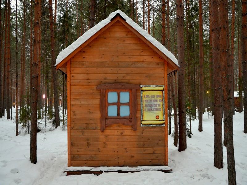 Тропа сказок в вотчине Деда Мороза / Фото из России