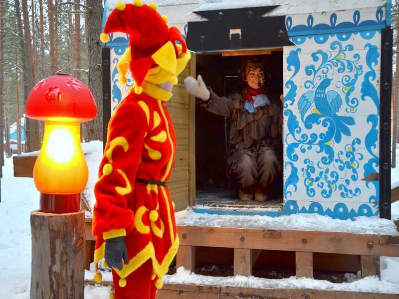 Информационное обеспечение в туризме морозов
