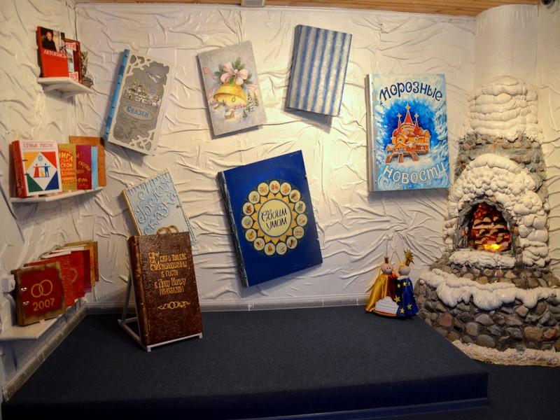 Библиотека в доме Деда Мороза / Фото из России