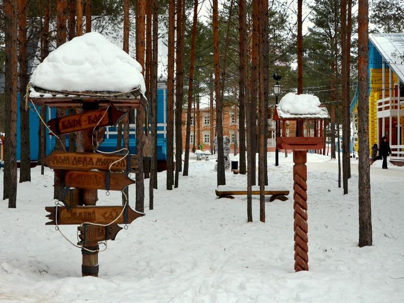Вотчина Деда Мороза / Фото из России