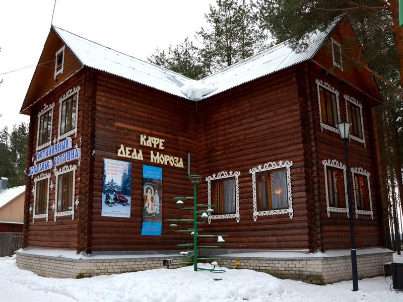 Кафе Деда Мороза / Фото из России