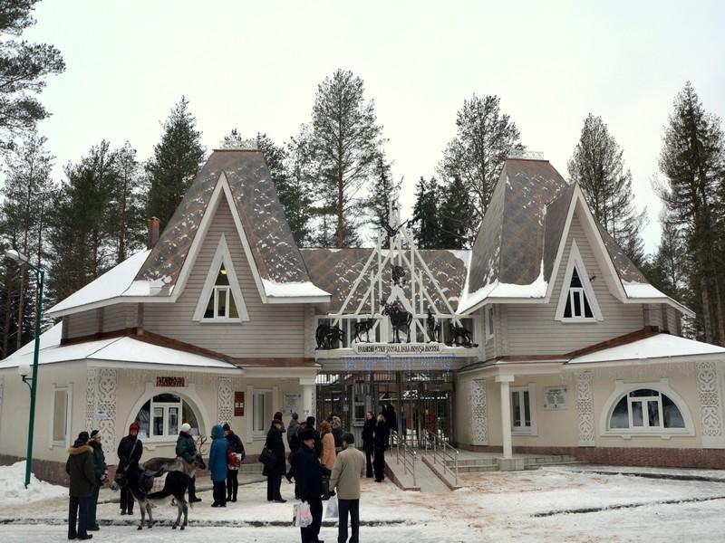 Зоосад в вотчине Деда Мороза / Фото из России