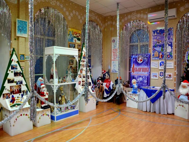 Городская резиденция Деда Мороза / Фото из России