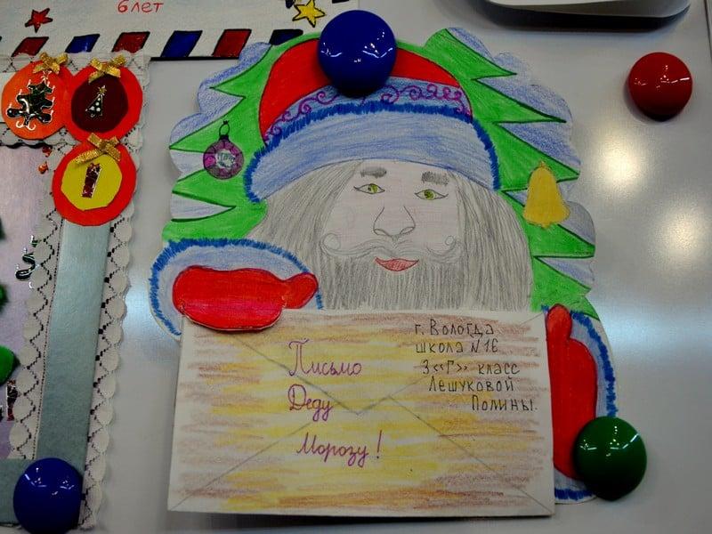 Одно из писем Деду Морозу / Фото из России