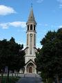 Католический собор / Швейцария