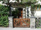 Дом, в котором мы остановились / Швейцария