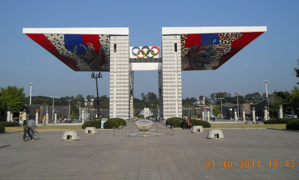Вход в Олимпийский парк, Сеул / Фото из Южной Кореи