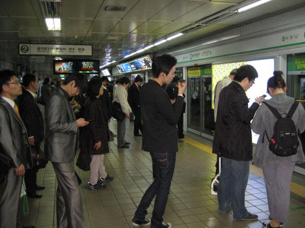 В метро Сеула / Фото из Южной Кореи
