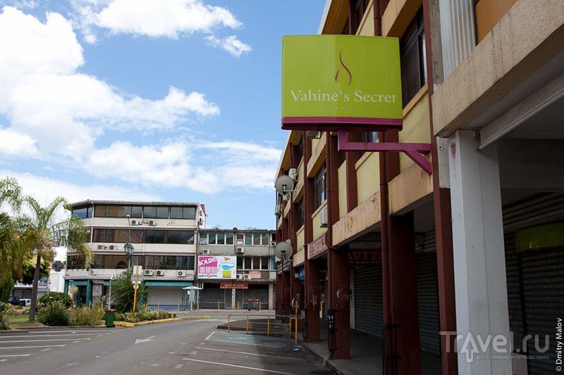 Магазин на Таити / Фото из Французской Полинезии