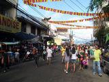 Настоящий праздник / Филиппины
