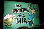 Картинка из ларька / Куба