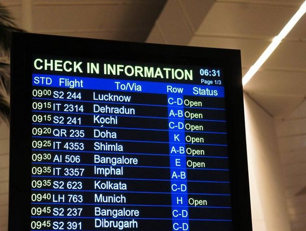 табло аэропорта пулково онлайн табло вылета на сегодня еще