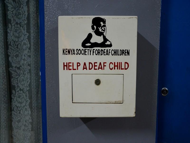 Ящик для сбора пожертвований в Кении / Фото из Кении