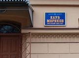 Детский сектор / Украина