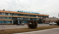 Морской вокзал / Украина