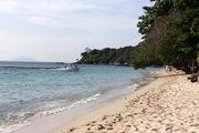 Поездка на необитаемый остров / Таиланд