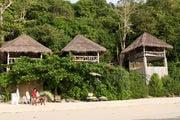 Необитаемый остров Bon / Таиланд