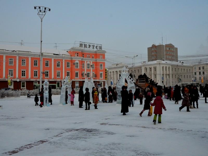 На площади в Якутске / Фото из России