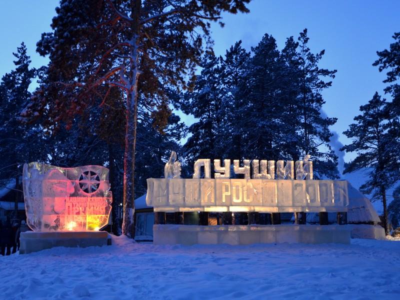 Этнографический комплекс Ытык-Хайа в Якутии / Фото из России