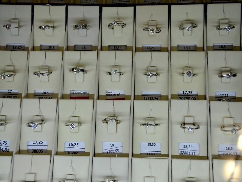 Украшения с якутскими алмазами / Фото из России