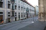 Здание Резиденции / Германия