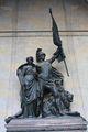 Центральная скульптура / Германия