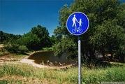Пешеходная дорожка / Словакия