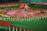 Взаимоотношения с Китаем / Корея - КНДР