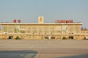 Терминал в Пхеньяне / Корея - КНДР