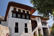 Этнографический музей / Албания
