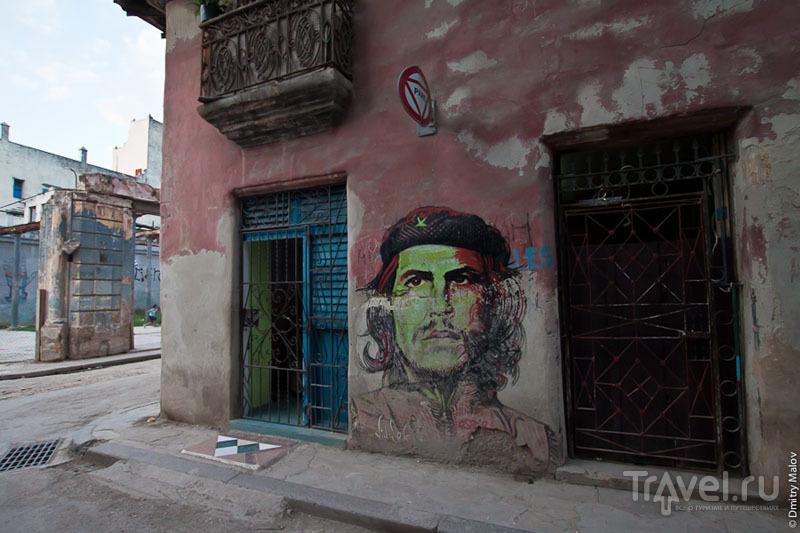 Граффити в Гаване, Куба / Фото с Кубы