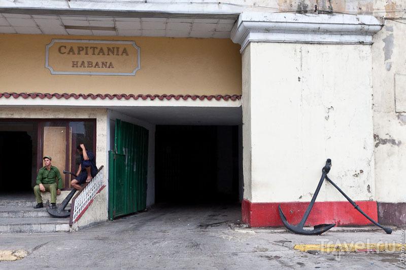 В гаванском порту, Куба / Фото с Кубы