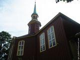 Городская архитектура / Норвегия