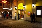 Hard Rock Cafe / Германия
