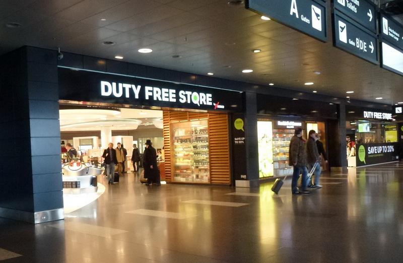 Новый магазин Duty Free /