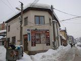 Продажа жилья / Болгария