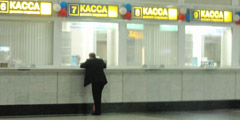��������� ������ - ������ � ������. // Travel.ru
