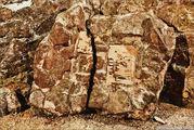 Археологическая находка / Венгрия