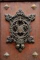 Герб на воротах / Чехия