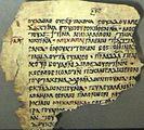 Древний манускрипт / Судан