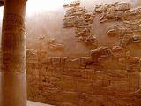 Стена и колонна / Судан